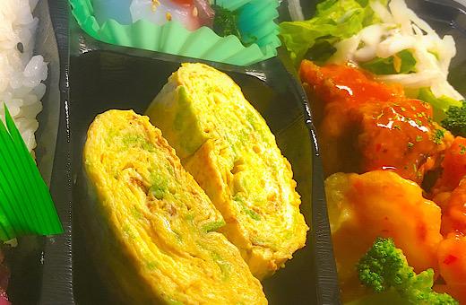 鶏と海老のチリソース&出し巻弁当(当日可)