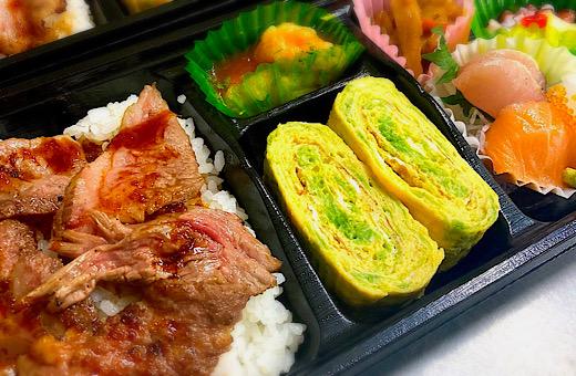 松阪牛の炙り弁当